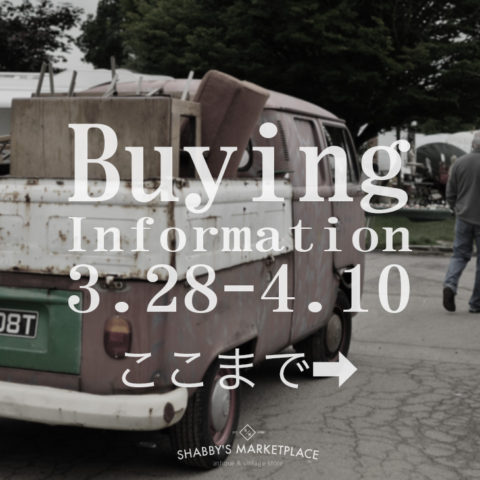 buying-info-201703-end