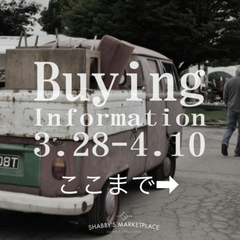 buying-info-201703-end3