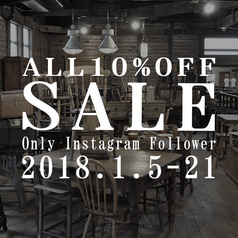 20180105_sale