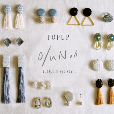 olunoa_popup_insta