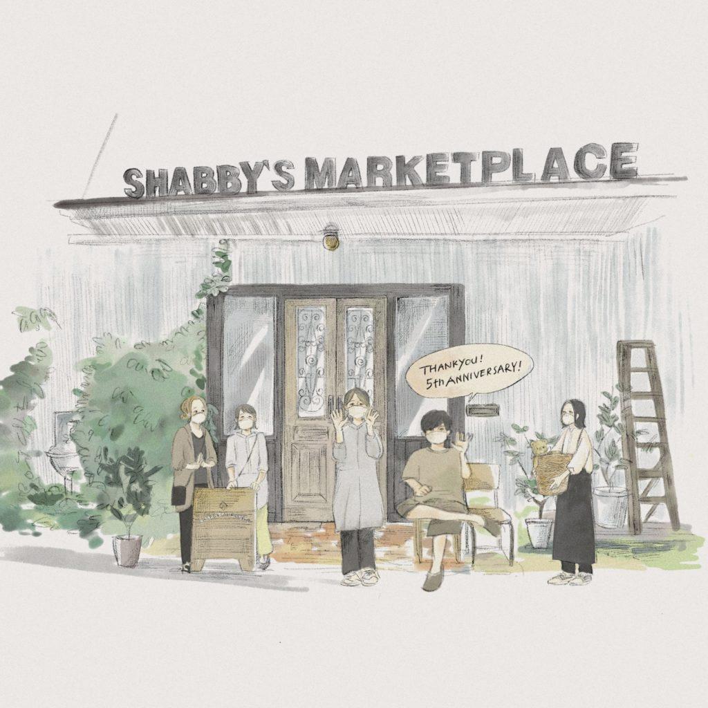 shabby_5y